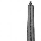 Ingersoll Rock Drill